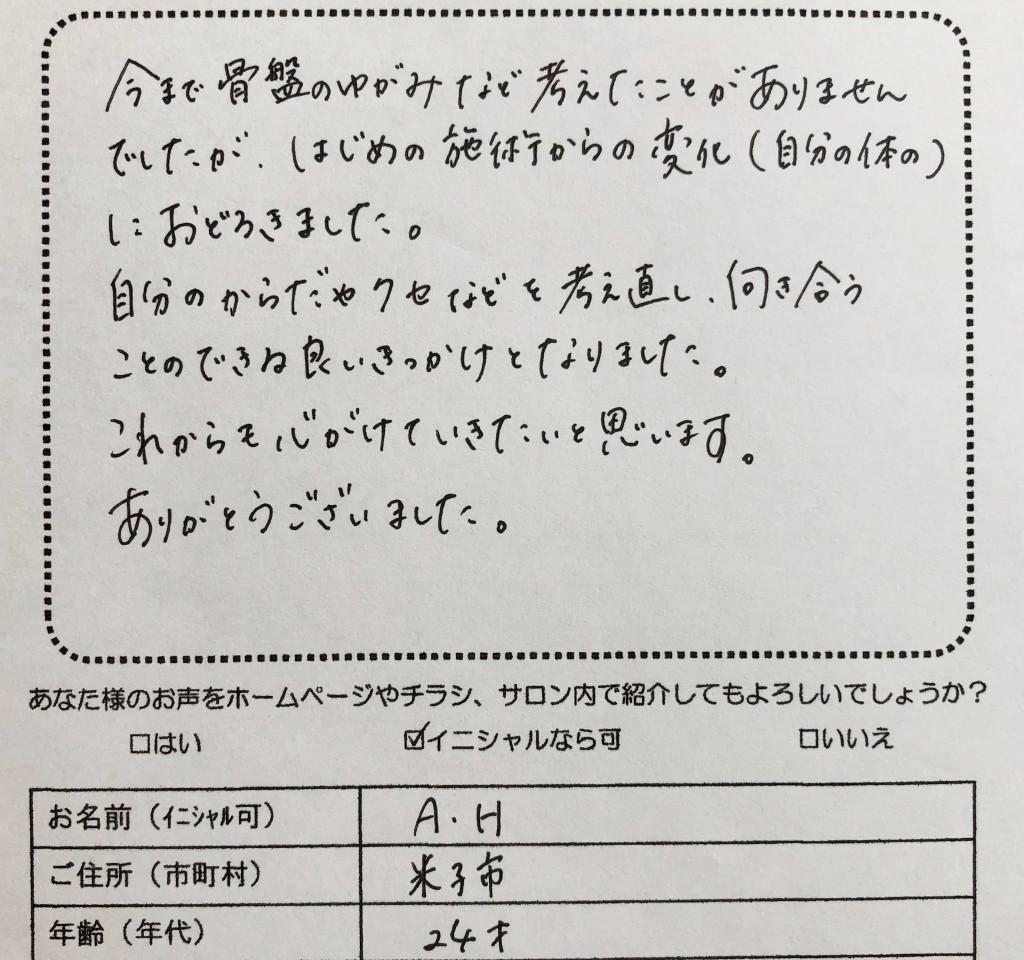 20171108